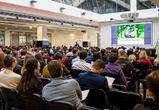 Семинар с участием Яндекс, 1С-Битрикс и МойСклад пройдет в Воронеже