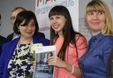 Воронежская учительница выиграла грант на развитие бизнеса