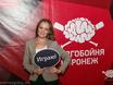 МозгоБойня в Воронеже: игра 8 ноября 161909