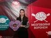 МозгоБойня в Воронеже: игра 8 ноября 161949