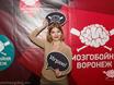 МозгоБойня в Воронеже: игра 8 ноября 161958