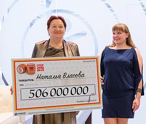 Стало известно имя обладателя выигрыша в 506 млн из воронежского села - видео