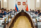 На заседании правительства Воронежской области обсудили поддержку бизнеса