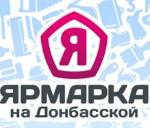 ТЦ «Ярмарка»открыла пункт приема писем Деду Морозу