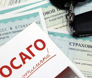 Фальшивые полисы ОСАГО стали чаще продавать в Воронеже