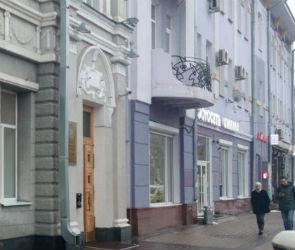 В Воронеже из-за подозрительного предмета эвакуировали мэрию