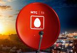 МТС снижает цену на спутниковое оборудование в два раза