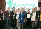 Tele2: стали известны победители конкурса «Навстречу переменам»