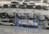 В Воронеже попало на видео ДТП, которое пользователи сочли «автоподставой»