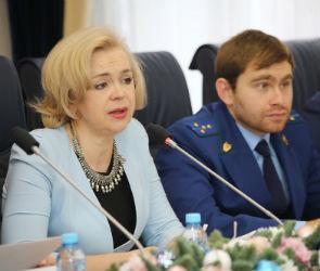 В Воронеже прошел ежегодный семинар, организованный контрольно-счетной палатой