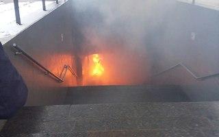 Пожар в подземном переходе в Воронеже