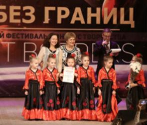 В Воронеже завершился Международный фестиваль «Искусство без границ»