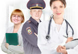Прио-Внешторгбанк предлагает госслужащим и бюджетникам кредит под 13,5% годовых
