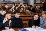 В ВГУ прошел обучающий тренинг для юных инноваторов