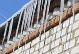 Очистку крыш от сосулек в Воронеже проконтролирует Следственный комитет