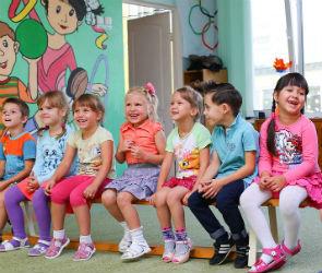 В Воронеже открыли бесплатный консультационный центр для родителей дошкольников