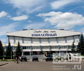 В Воронеже на день полностью закроют подъезд к «Юбилейному»