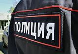 В Воронеже поймали водителя, сбившего автоинспектора и сбежавшего с места ДТП