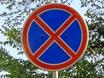 В Воронеже запрет...