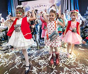 Детский город профессий «КидБург» приглашает на новогодние представления