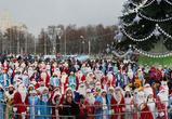 Парад Дедов Морозов и Снегурочек 2018