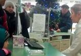 Скандал в воронежской аптеке попал на видео