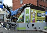 В центре Воронежа снесли незаконно построенный киоск микрозаймов