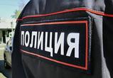 В Воронеже в лесу нашли труп мужчины с обожженными ногами