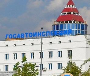 Стало известно, как ГИБДД в Воронеже будет работать на праздниках