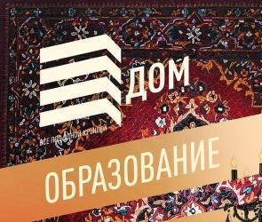 Воронежские клубы продолжают закрываться: «Дом» закрыли на неопределенный срок