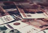 Аналитики обещают рост зарплат в Воронежской области
