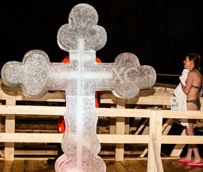 Названы места для купания на Крещение Господне в Воронеже