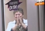 Столовая ВГТУ, где были найдены тараканы, получила наклейку «Ревизорро-дети»