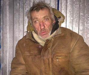 Воронежский пенсионер, похищенный цыганами, два месяца шел домой пешком