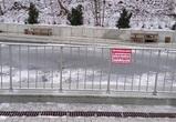 Воронежцам запретили выходить на лед в парках и скверах