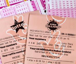 Получи бесплатно лотерейный билет и возможность выиграть 5,6 миллиардов рублей