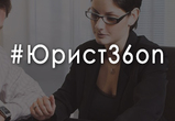 Как и где оформить СНИЛС в Воронеже: сложности и вопросы