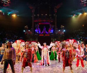 Прямиком из Монте-Карло: гастроли Королевского цирка Гии Эрадзе в Воронеже