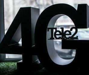 Tele2 ускоряет мобильный интернет в двух регионах