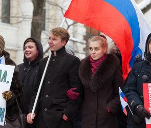 В Воронеже «забастовка избирателей» собрала около 300 человек