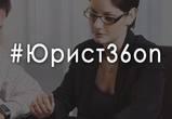 Пособия при рождении детей в Воронеже: сколько платят в 2018 году и как оформить