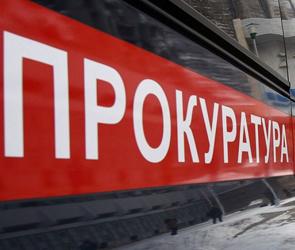 В Воронеже уволен глава отдела облпрокуратуры, причастный к скандалу с взятками
