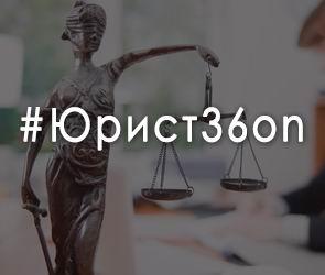 Зачем нужна временная регистрация, где и как оформить ее в Воронеже