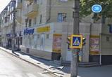 В Воронеже временно закрылся «Центрторг»