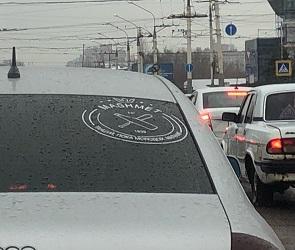 В Воронеже появился логотип Машмета