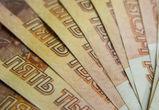 «Воронежтеплосеть» нашла кредитора для займа в 350 миллионов рублей
