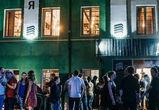 Воронежский клуб, где выступил Гнойный, продают за 4,8 млн рублей