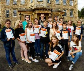 Летние каникулы в Шотландии: изучай английский вместе с «Мариоль»