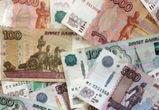 70-летняя мошенница из Воронежа «заработала» на инвалидах 210 тыс рублей