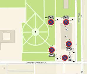 В Воронеже на два дня запретят парковку у катка в Северном микрорайоне